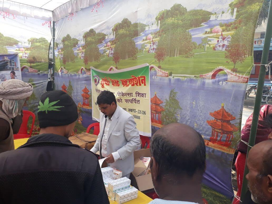 Free health camp in Barabanki