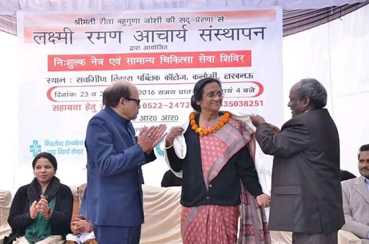 Dr Rita bahuguna Joshi in free health checkup camp in lucknow