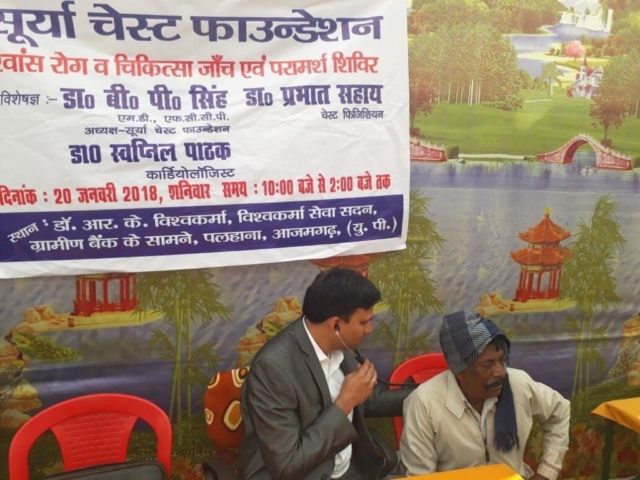 consultation camp