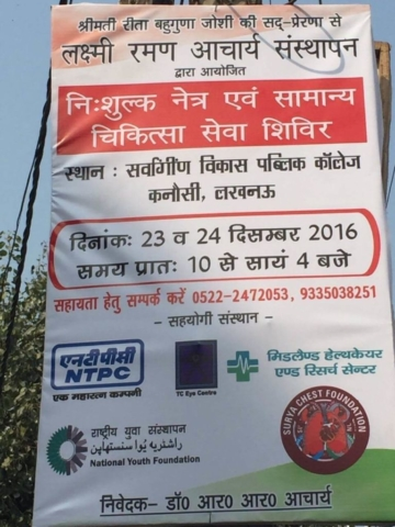 free eye checkup in lucknow