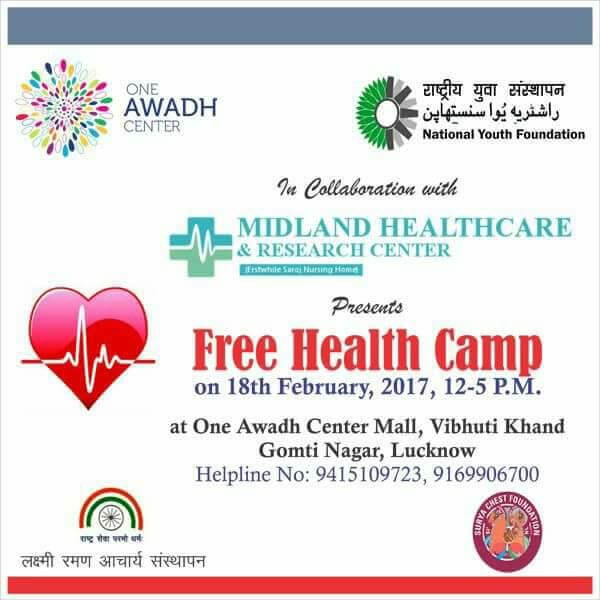 free health camp in one awadh mall