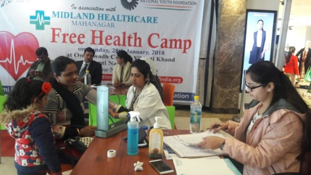 health camp in 2019