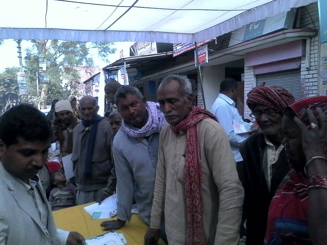 health checkup in Azamgarh