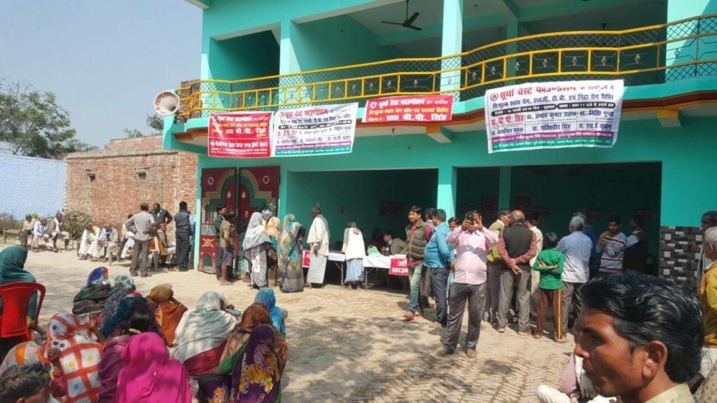 hospital in azamgarh