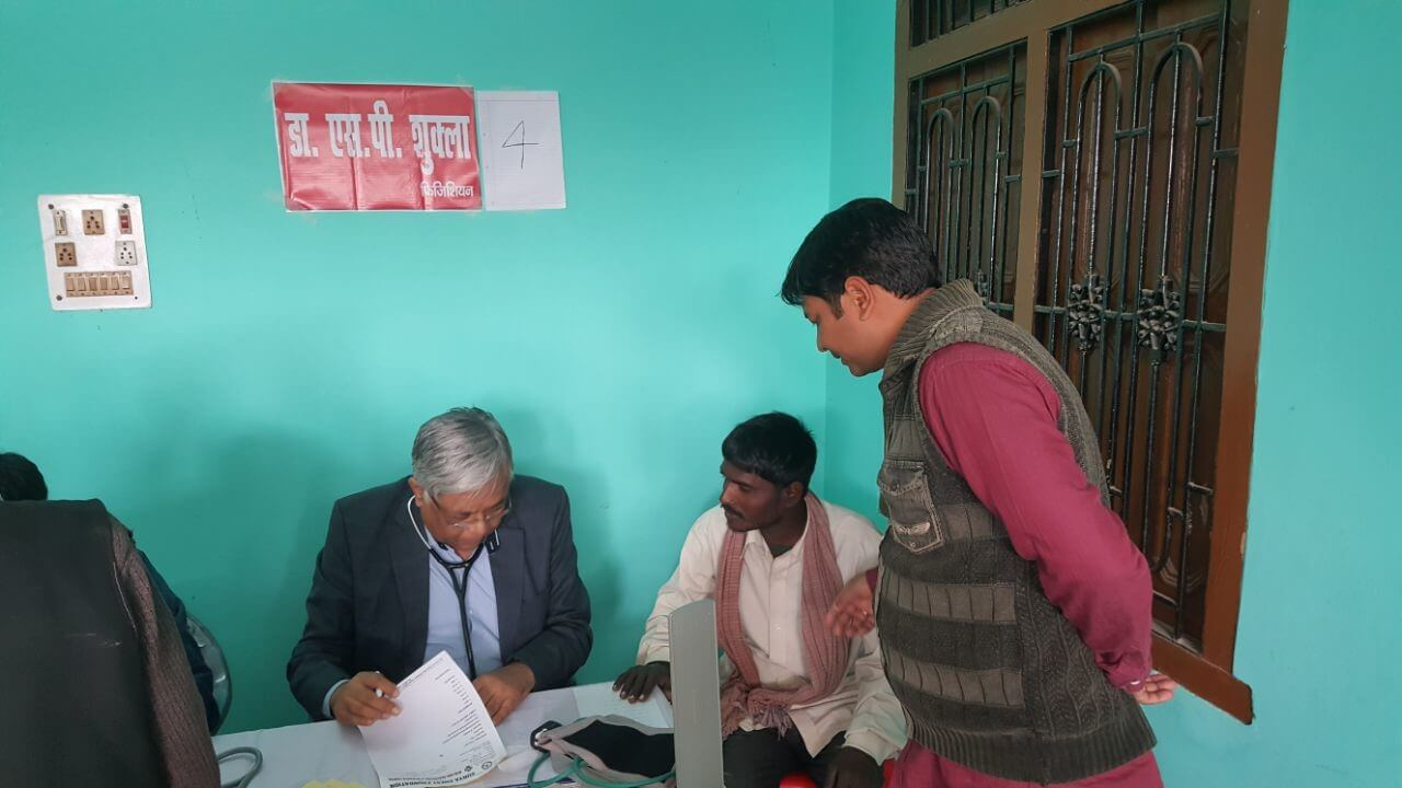 free healthcare in karvi