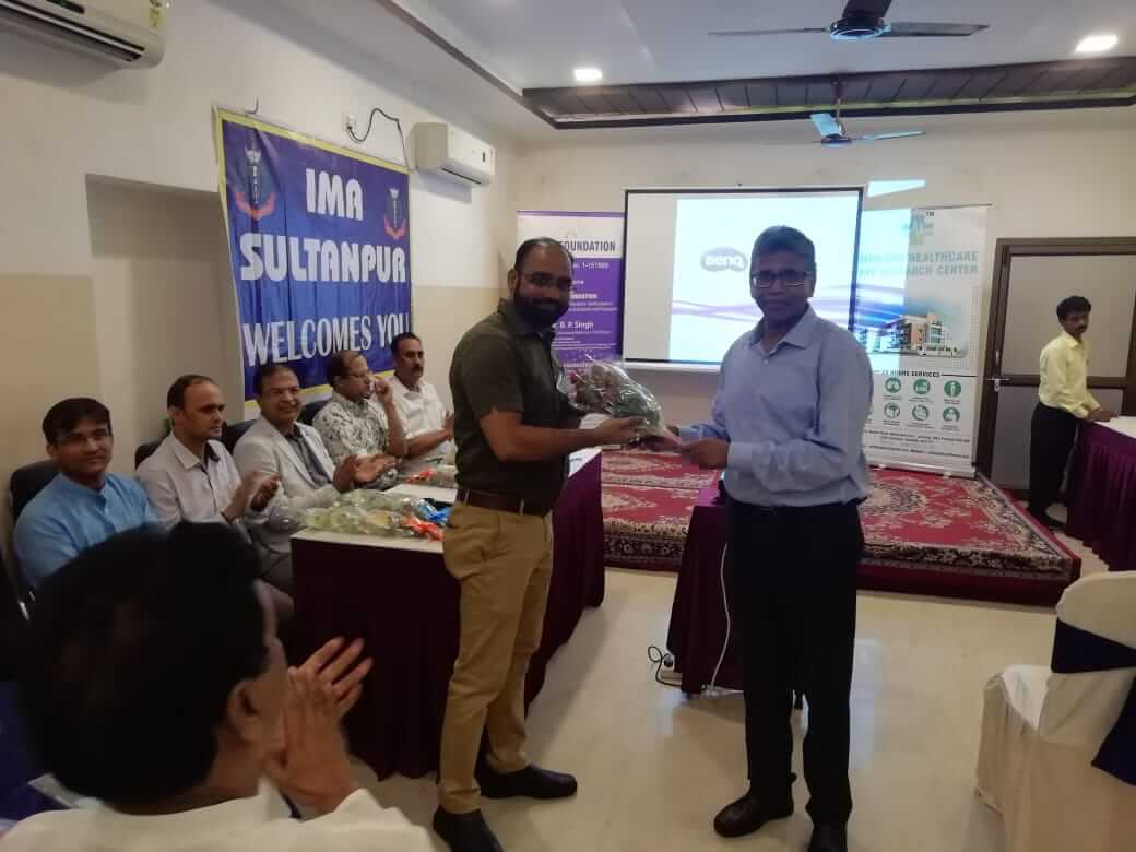 surya foundation in lucknow